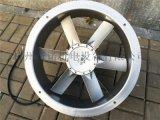 铝合金材质预养护窑高温风机, 耐高温风机