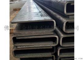 304、316不锈钢型材 冷热轧不锈钢加工扁钢槽钢