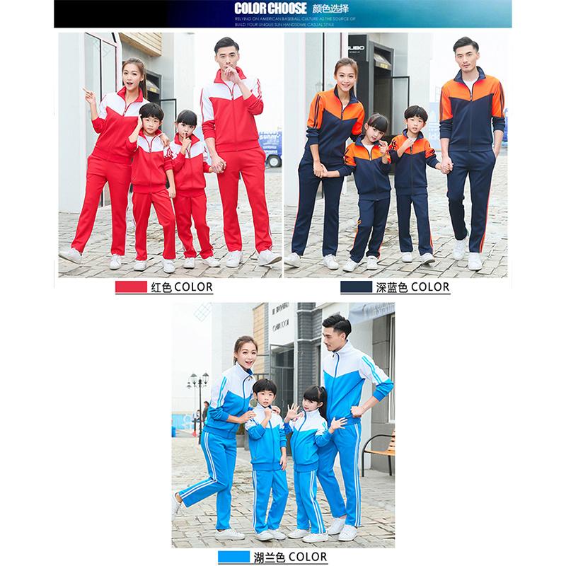 出口跨境幼儿园园服初中高中生校服套装大学生班服