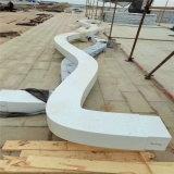 W形外墙造型铝方通 波浪式造型幕墙白色铝方通