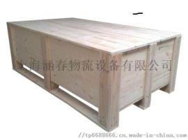 木箱,木箱包装,木箱厂家