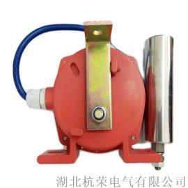 FPK-12-30/煤矿用防爆跑偏开关/跑偏传感器