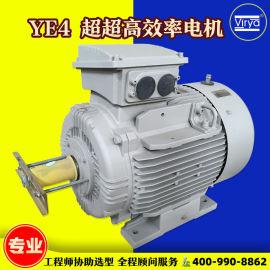 节能超高效率IE4欧洲能耗系列电动机