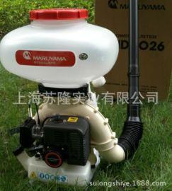 丸山背负式机动喷雾喷粉机 喷雾消毒机