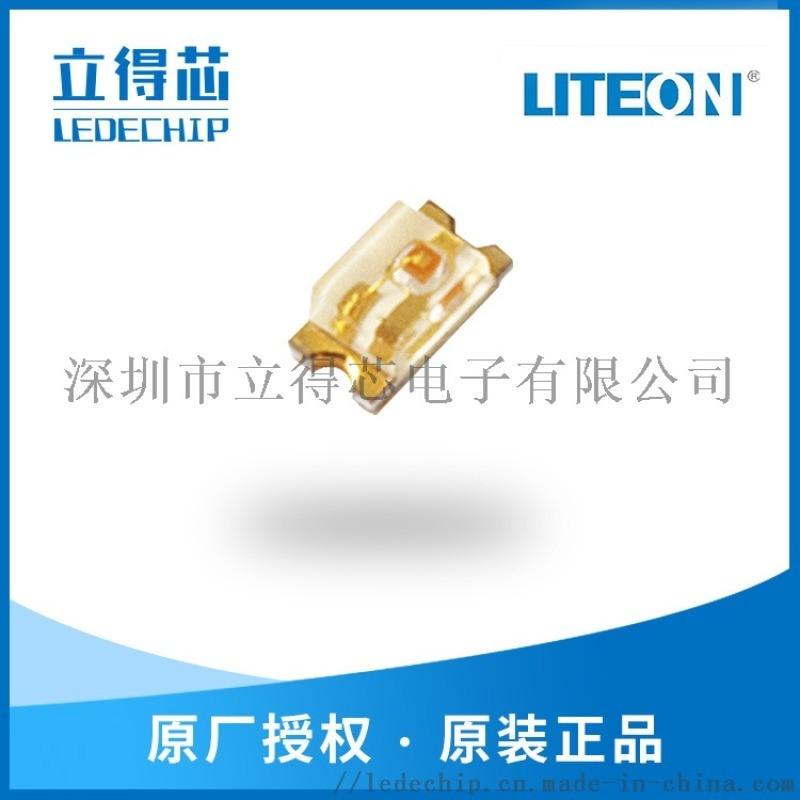 0603白光灯珠LTW-C191TS5