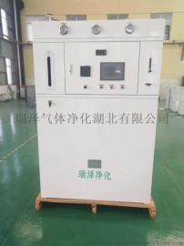 化工行业用高纯  干燥纯化设备