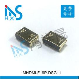 MINI HDMI 19P插座貼片連接器