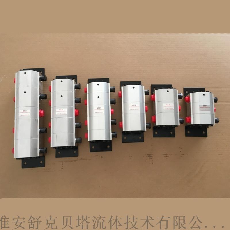 FMA-4R-4.2系列齒輪同步分流器