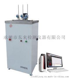 XRW-300BL热变形、维卡软化点温度测定仪
