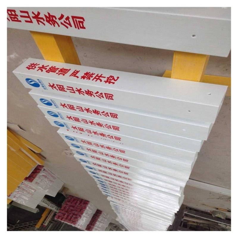 路標引導標誌樁  霈凱 玻璃鋼標誌樁