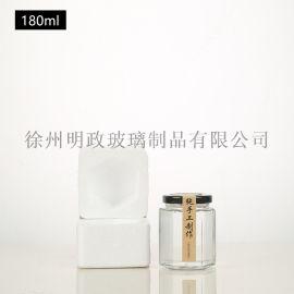 六棱玻璃瓶六角蜂蜜瓶子带盖透明辣椒酱密封罐子空装