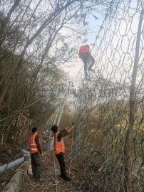 围山被动边坡防护网厂家