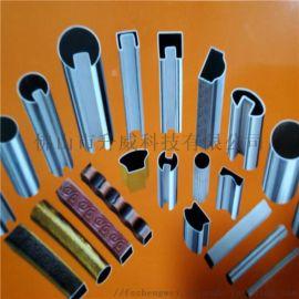 不锈钢钣金件加工定制五金配件激光切割