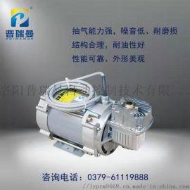 油气回收泵 耐油真空泵 普瑞曼