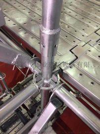 厂家直销轮扣脚手架,盘扣脚手架,铝膜支撑