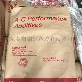 PE蜡 AC-400A 扩散剂塑料分散剂热溶胶专用