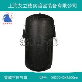 管道验收用堵水气囊 橡胶堵水气囊特点