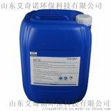 缓蚀阻垢剂(国标)AK-700咨询价格