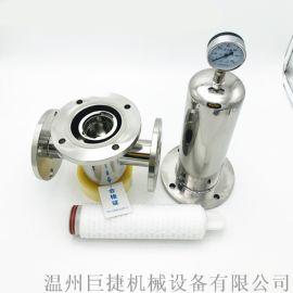 卫生级空气除菌过滤器 法兰蒸汽过滤器