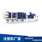 高速薄壁注塑机 高速注塑成型机 HXH350