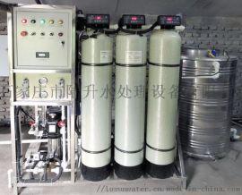 陆升_RO反渗透设备_纯净水设备