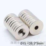 釹鐵硼圓形打孔磁鐵D15-D8.5*3鍍鎳沉孔磁鐵