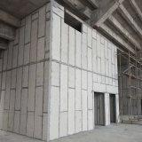 室内轻质隔墙材料 建筑隔墙用轻质墙板