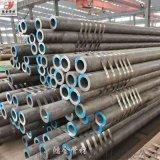 gcr15轴承钢钢管大口径厚壁GCr15轴承钢管
