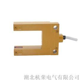 E3S-GS3E4槽型光电開關/光电传感器用途
