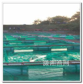 渔具渔网 养殖网箱加工 养殖鱼具定制