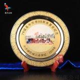 校友聚會紀念獎盤定製 純銅盤 紀念獎盤
