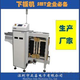 smt下板机 PCB收板机 专业定制 全自动下板机