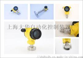 DAHRD52S雷达液位/物料仪