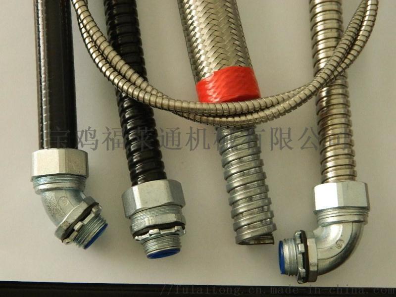 阜陽市直銷金屬穿線管    單扣金屬軟管