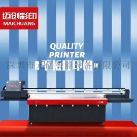 仿实木3D木纹生态复合木地板UV平板喷绘机餐桌面板UV平板打印机