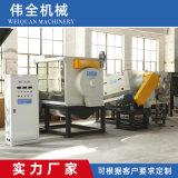 PE挤干机, PEPP通用挤干机, 挤干脱水机