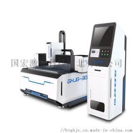 大型激光切割机 数控打孔机 大功率金属激光切割机