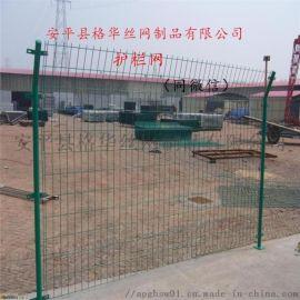护栏网-围墙栅栏-基坑护栏网-球场围栏