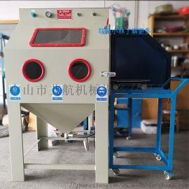 艾航9080模具喷砂机,模具清洗推车喷砂机