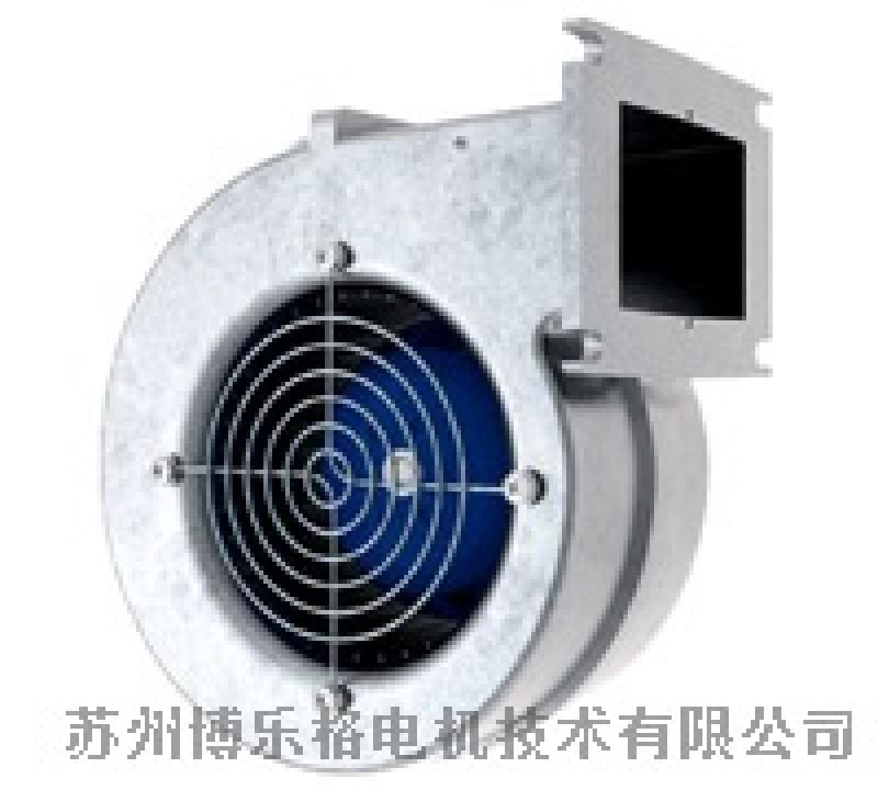 德国博乐蜗壳式离心风机,变频器用风扇