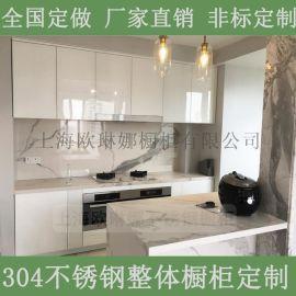 灶台柜橱柜一体石英石台面整体岩板家用厨房柜不锈钢烤漆橱柜定做
