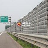青岛高架桥隔音屏安装,青岛工厂小区隔音屏比比更实惠