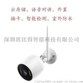室外无线网络WIFI摄像头1080P高清安防监控器