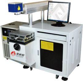 JGH-104半导体激光打标机50W激光镭雕机
