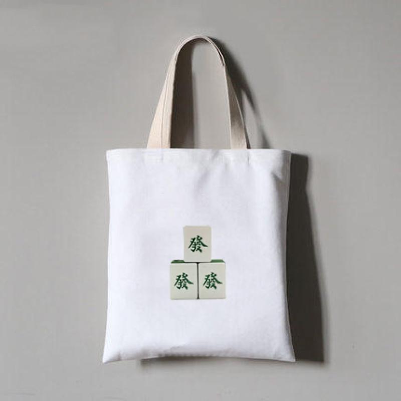2020白色帆布袋,手提白色帆布袋,可定制logo白色帆布袋