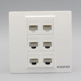 86型6个免打RJ45网线插座CAT6电脑面板
