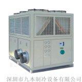 船舶及鋼箱梁焊接專用冷氣空調機組