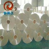 單雙層 三層防刮防靜電PU膠透明保護膜