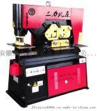 液压联合冲剪机、折弯机、剪板机、卷板机、三力机条