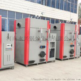 河南永兴锅炉集团供应0.5吨燃气蒸汽发生器